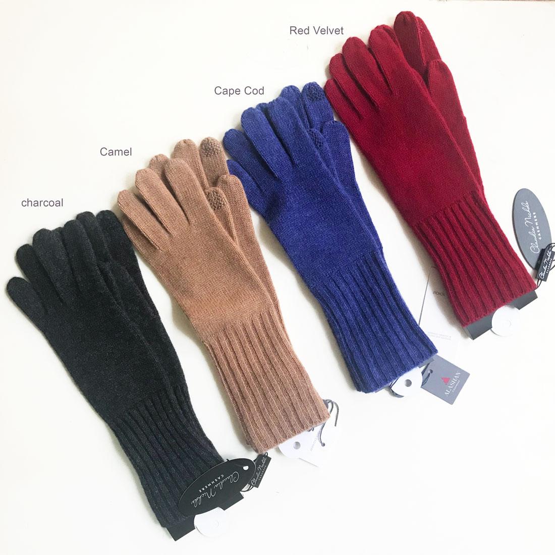 CASHMERE Essential Glove