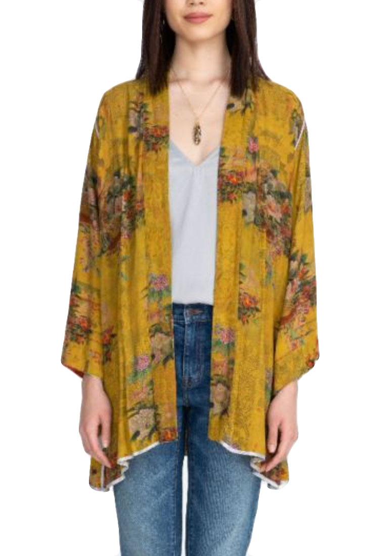 CAMERON Reversible Kimono
